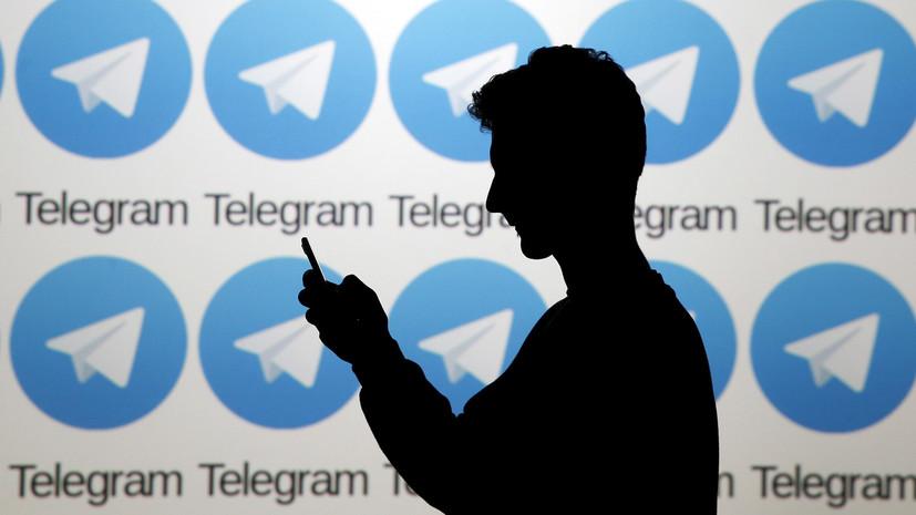 Недостаточные меры: американская НКО подала иск об удалении Telegram из App Store