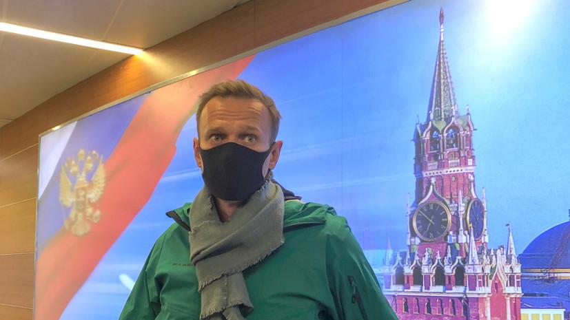 Депутат Европарламента Жорон прокомментировала ситуацию с Навальным