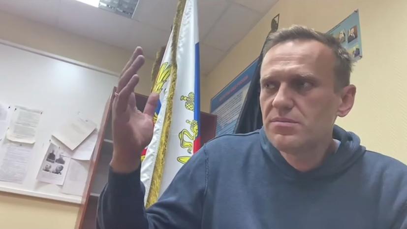 Сопредседатель латвийской партии «Действие» Евгений Король прокомментировал ситуацию с Навальным