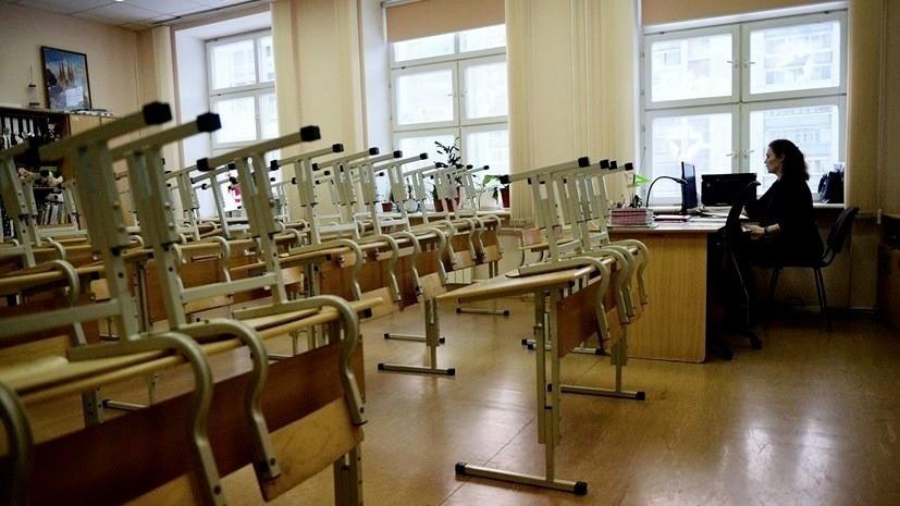 В Петербурге оценили ситуацию с коронавирусом в образовательных учреждениях
