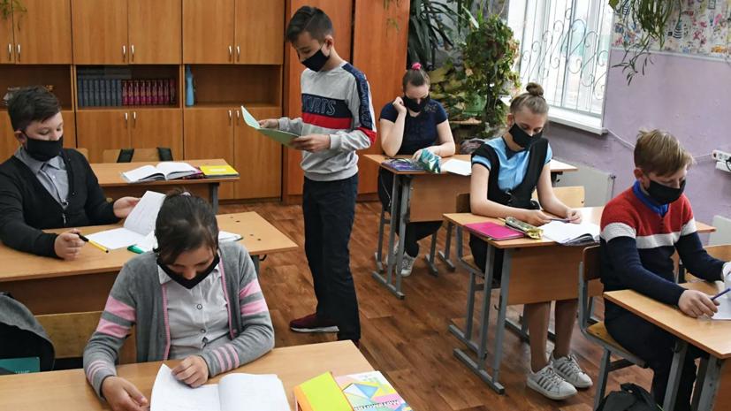 Минпросвещения рассказало о ситуации с очным обучением школьников