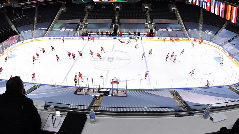 Шведская хоккейная ассоциация поддержала решение IIHF перенести ЧМ-2021 из Белоруссии