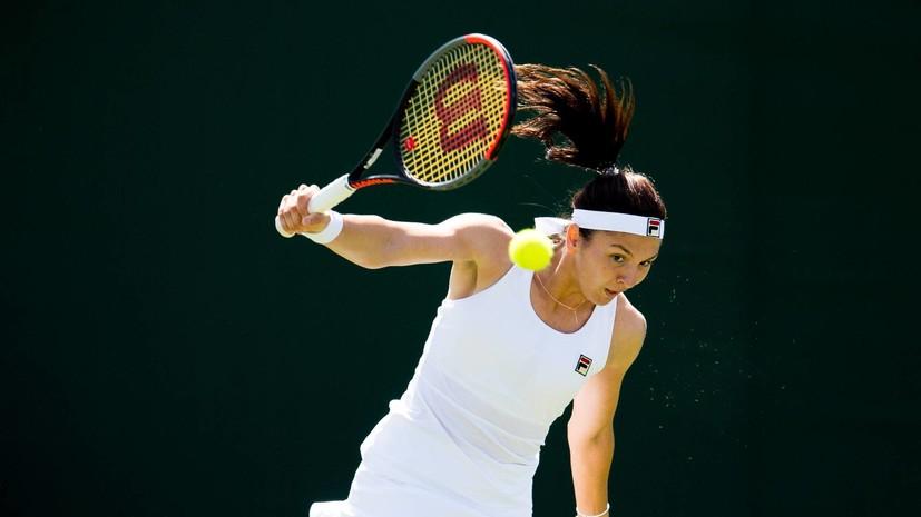 Теннисистка Гаспарян выступит на Australian Open, несмотря на проигрыш в квалификации