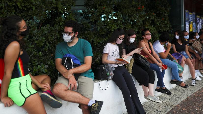 В Бразилии за сутки зафиксировали более 23 тысяч случаев COVID-19