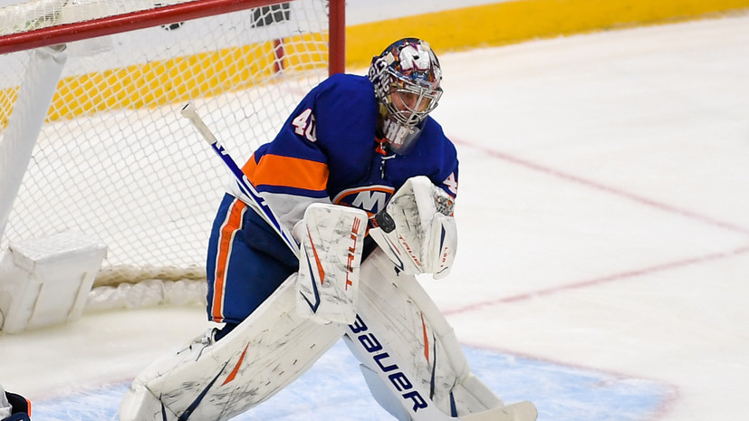 Вратарь «Айлендерс» Варламов вошёл в историю НХЛ