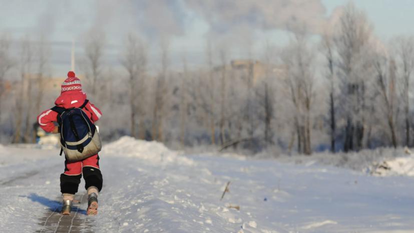 В Курганской области ожидается до -36 °С
