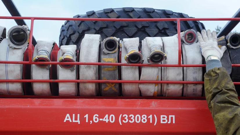 На территории СИЗО в Астрахани возник пожар