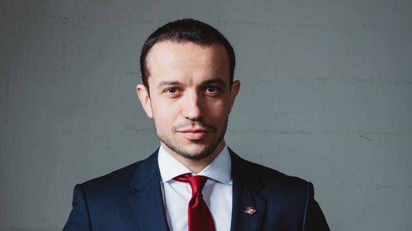 «СЭ»: главный юрист «Спартака» покинет клуб после 14 лет работы