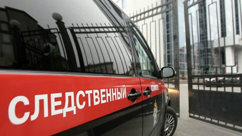 СК рассказал о ходе расследования дел в связи с событиями на юго-востоке Украины