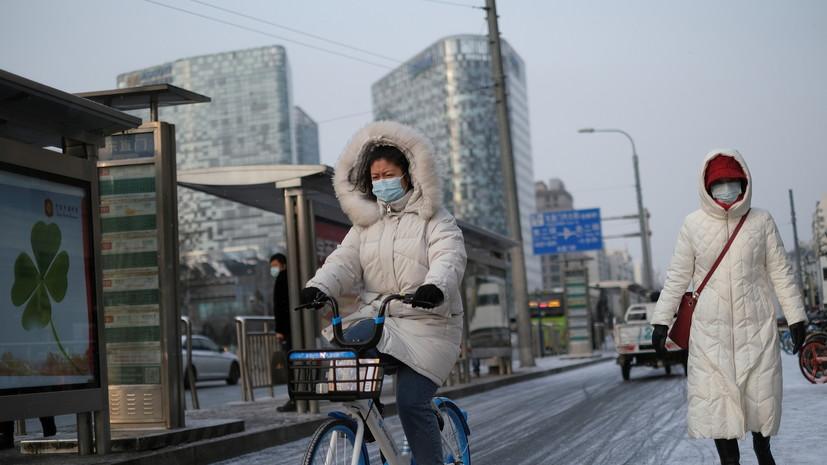 В Китае за сутки выявлено 118 новых случаев коронавируса