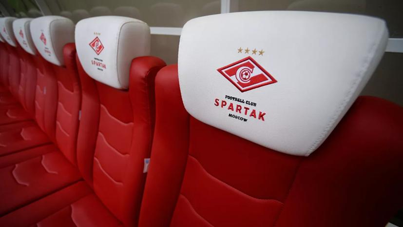 СМИ:В «Спартак» вернётсяврач, который работал скомандой вчемпионский сезон