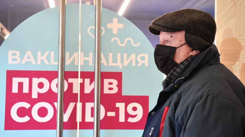 В Крыму в феврале начнётся массовая вакцинация от коронавируса