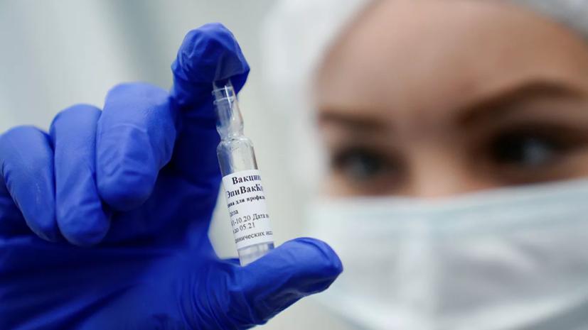 Роспотребнадзор сообщил об иммунологической эффективности «ЭпиВакКороны»