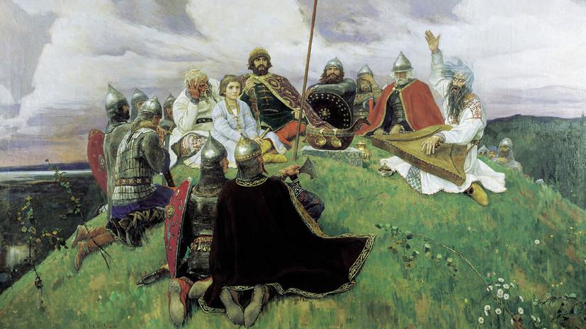 Наследие старины глубокой: тест RT о древнерусской культуре