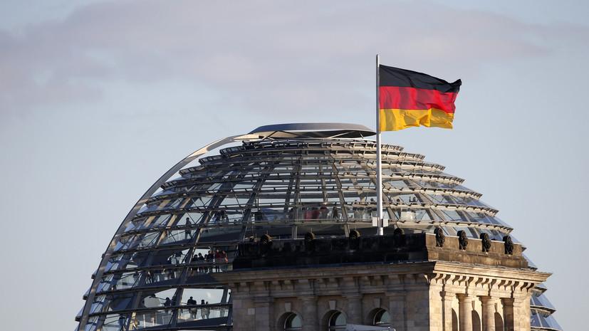 В Бундестаге призвали ввести штрафные пошлины на газ из США