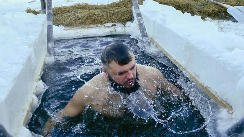 Физиотерапевт оценила необходимость купания на Крещение