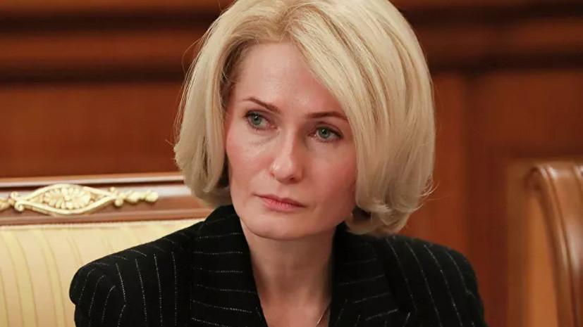 Абрамченко рассказала о цифровизации сельского хозяйства
