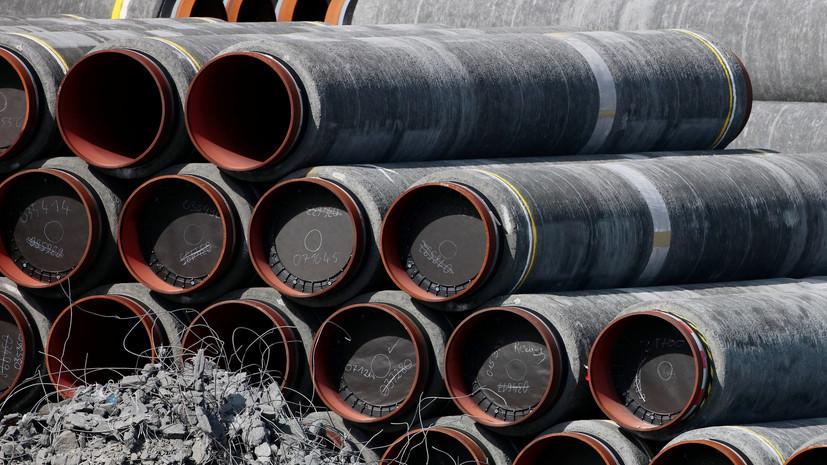 В «Газпроме» заявили о намерении достроить«Северный поток — 2»