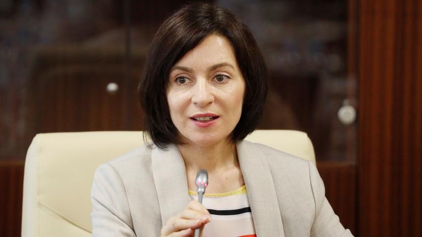 Санду назвала приоритеты работы на посту президента Молдавии