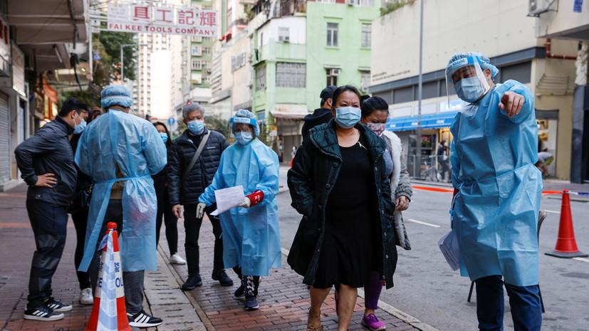 Эксперт прокомментировал ситуацию с пандемией в Китае