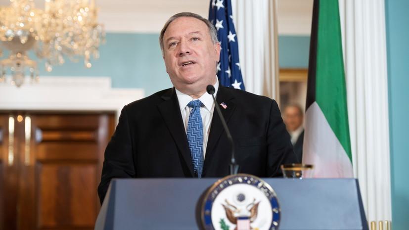 Помпео заявил о планах США рассмотреть новые санкции против России