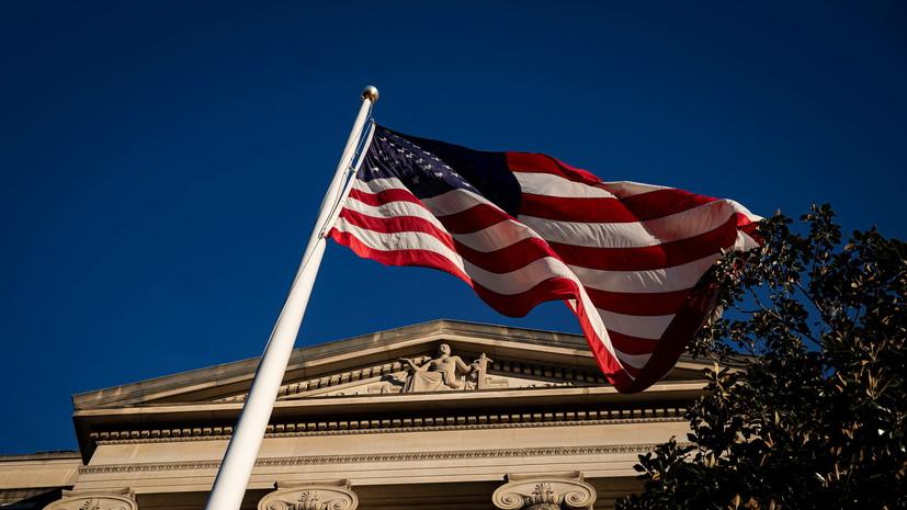 В США заявили о намерении пересмотреть санкционную политику