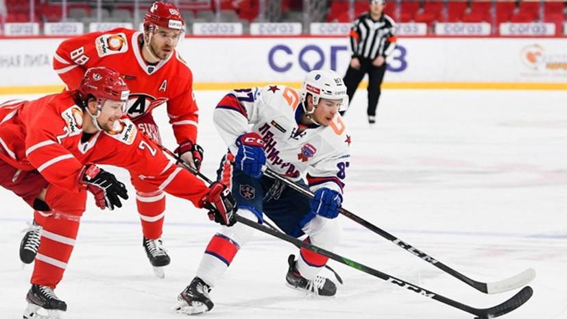 СКА обыграл «Автомобилист» в матче КХЛ