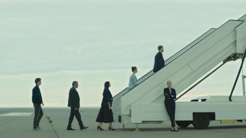 Перемены к худшему: на ТВ и в сети выходит сериал Петра Тодоровского «Полёт»