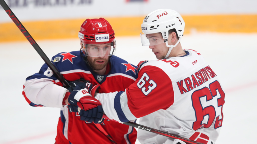 ЦСКА одержал победу над «Спартаком» в матче КХЛ