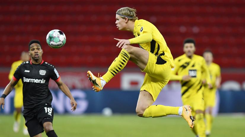 «Байер» обыграл дортмундскую «Боруссию» в матче Бундеслиги