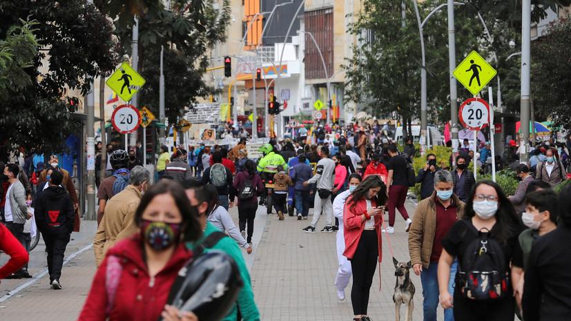 В Колумбии число выявленных случаев коронавируса достигло 1 939 071