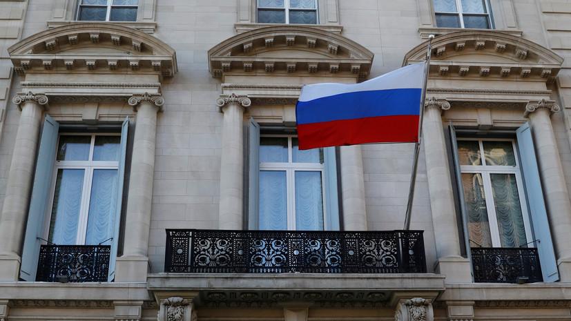 Посольство России направило ноту в Госдеп из-за неполадок со связью в консульстве