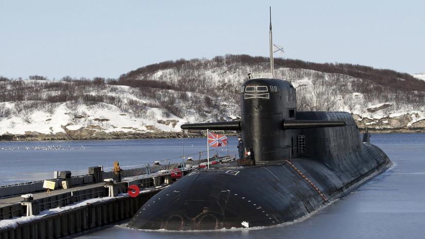 Акулы из стали: тест RT о подводном флоте России