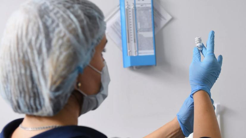 В Минздрав поступили документы на вакцину центра Чумакова от коронавируса