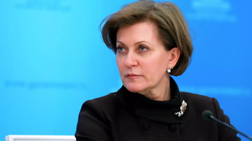 Попова заявила о тренде на снижение заболеваемости COVID-19 в России