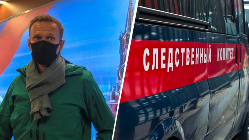«Их ждут уголовные дела»: новое расследование растрат в ФБК может затронуть соратников Навального