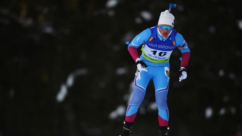 Халили стал четвёртым в индивидуальной гонке на этапе Кубка IBU в Арбере