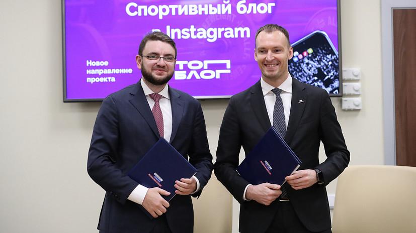 Федерации бокса и регби России заключили соглашение о сотрудничестве