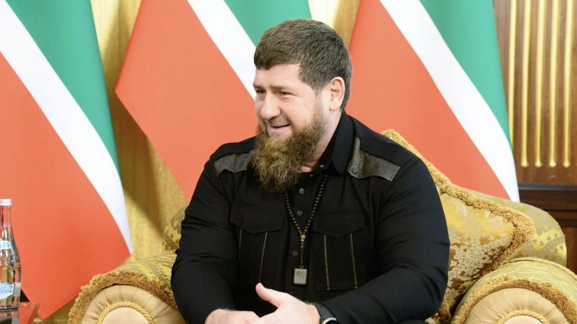Кадыров рассказал о пустом списке действующих в Чечне террористов
