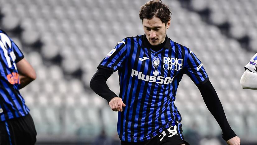 Миранчук впервые вошёл в стартовый состав «Аталанты» на матч Серии А