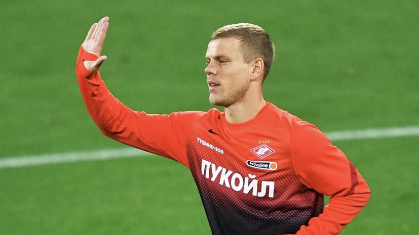 Бывший главный тренер «Динамо»: у Кокорина было желание попробовать себя в Европе