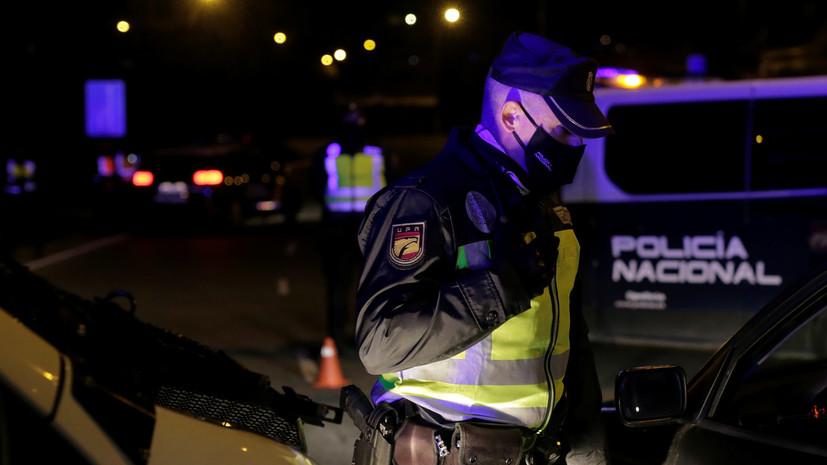 В Мадриде прогремел мощный взрыв