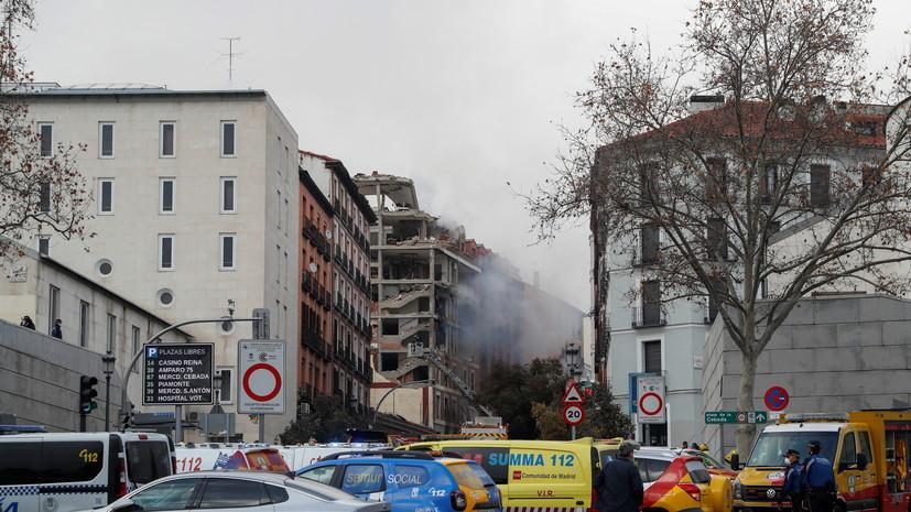 La Sexta: шесть человек пострадали в результате взрыва в Мадриде