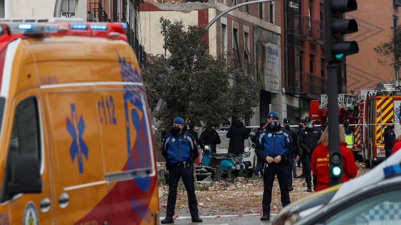 El Mundo: взрыв в центре Мадрида мог произойти из-за утечки газа