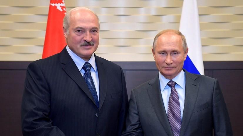 Путин и Лукашенко обсудили Союзное государство и борьбу с COVID-19