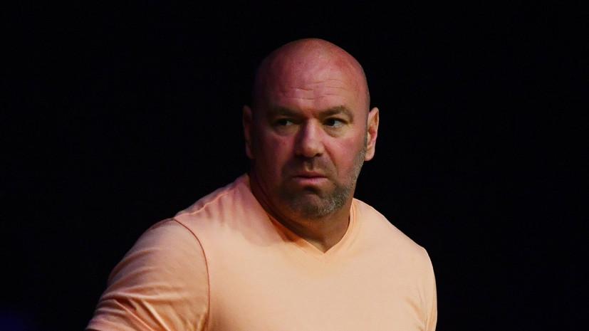 Уайт прокомментировал дебютную победу Умара Нурмагомедова в UFC