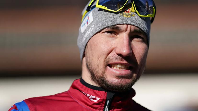 Бывший тренер сборной России не исключил провокаций против Логинова на этапе КМ в Антерсельве