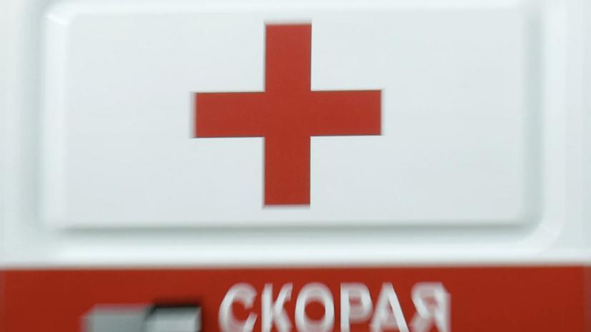 Почти 100 детей пожаловались на плохое самочувствие в Подмосковье