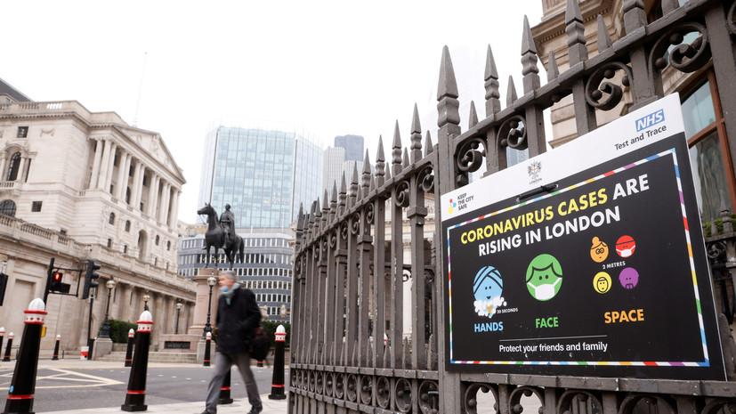 В Британии зафиксировали рекордную суточную смертность от коронавируса