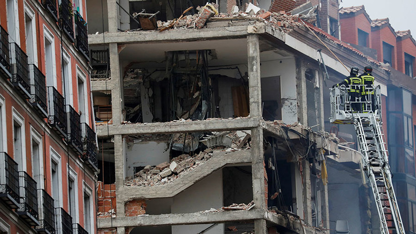 «Это старинная часть города, дома стоят впритык друг к другу»: что известно о взрыве в центре Мадрида